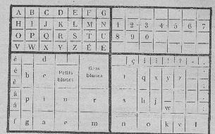 benp-8-12.jpg (14811 bytes)